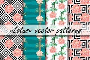 Lotus vector seamless patterns