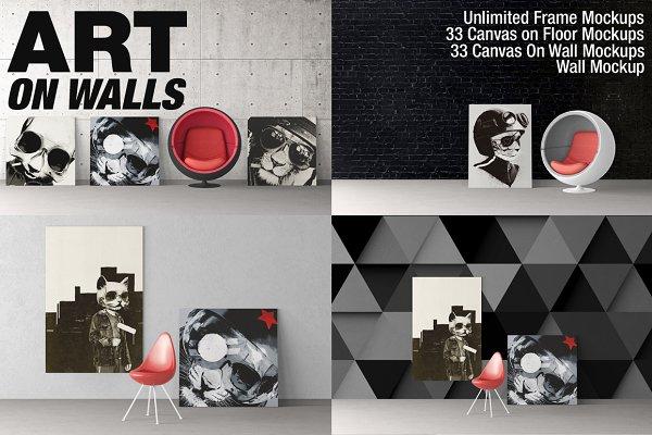Canvas Mockups - Frames Mockups v 1