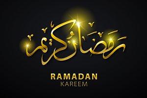 Arabic Islamic calligraphy ramadan