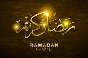 Ramadan Kareem arabic calligraphy