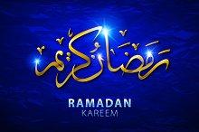 Ramadan greetings in Arabic script.