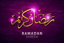 Ramadan Kareem greeting