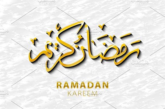 Ramadan greetings in arabic script graphics creative market ramadan greetings in arabic script graphics m4hsunfo