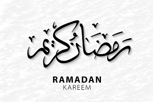 Ramadan Kareem Background. Vector.