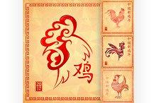 Set of 4 Rooster illustrations