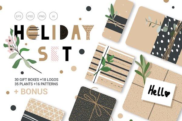 Holiday Sets craft