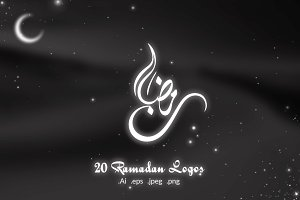 Hand drawn ramadan logo design set