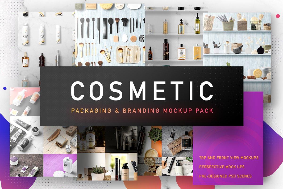 Cosmetic Packaging Branding MockUp ~ Scene Creator Mockups