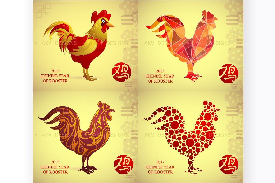 set of 4 chinese new year 2017 cards graphics creative market - 2017 Chinese New Year