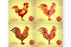 Set of 4 Chinese New Year 2017 cards