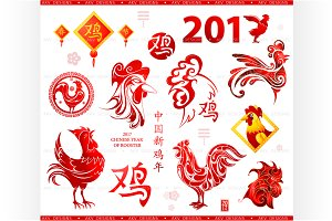 2017 year symbol - Red Rooster