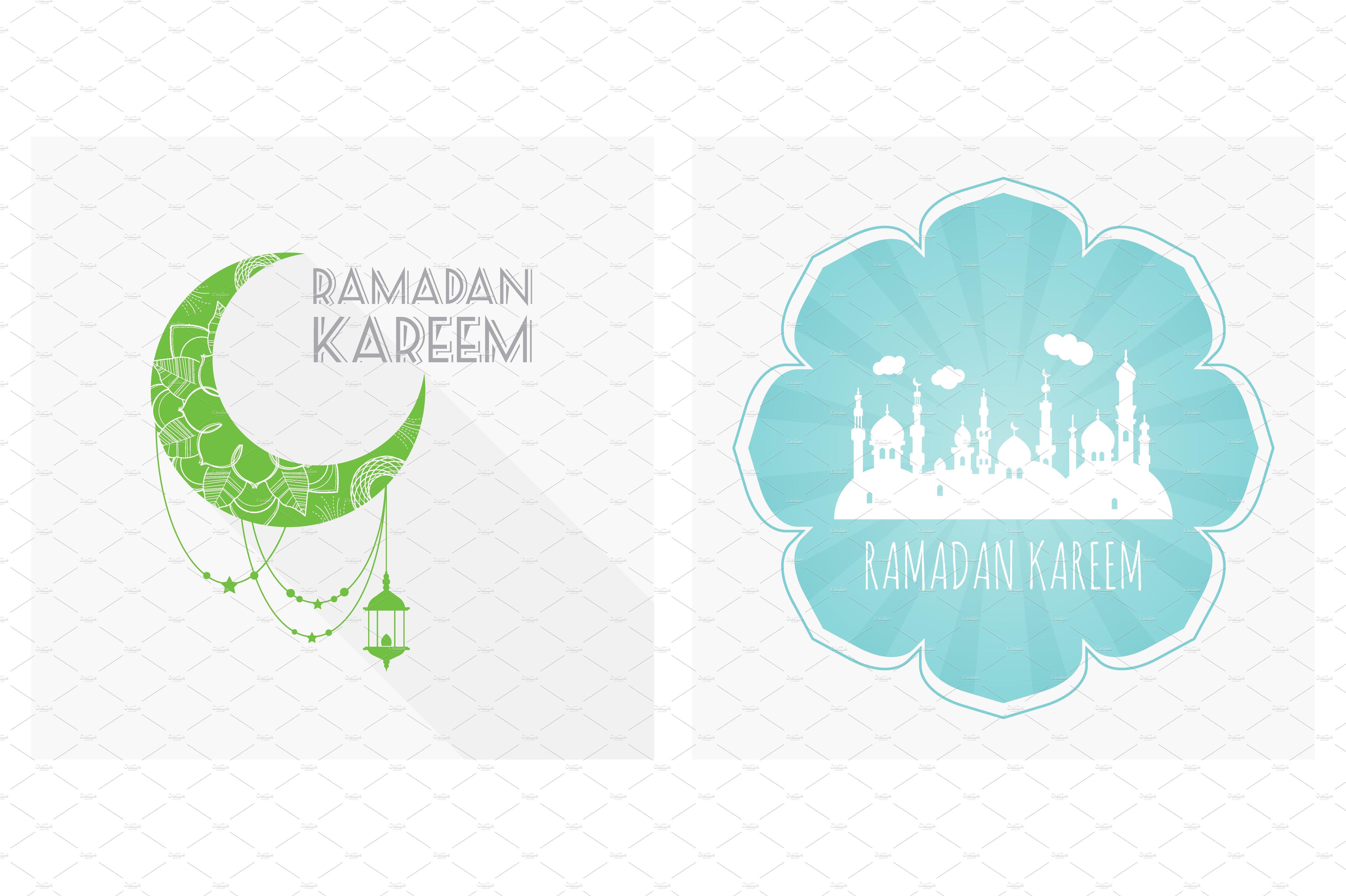 Ramadan set ramadan arabic illustrations creative market m4hsunfo