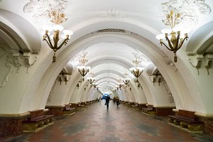 Station of Moscow metro