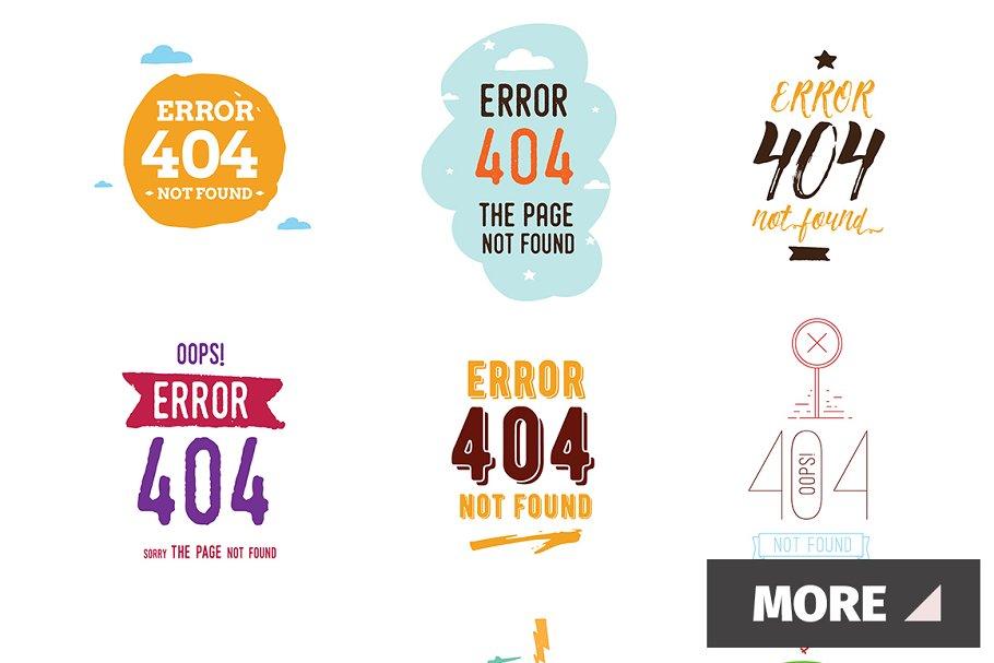 404 Error Page ~ Illustrations ~ Creative Market