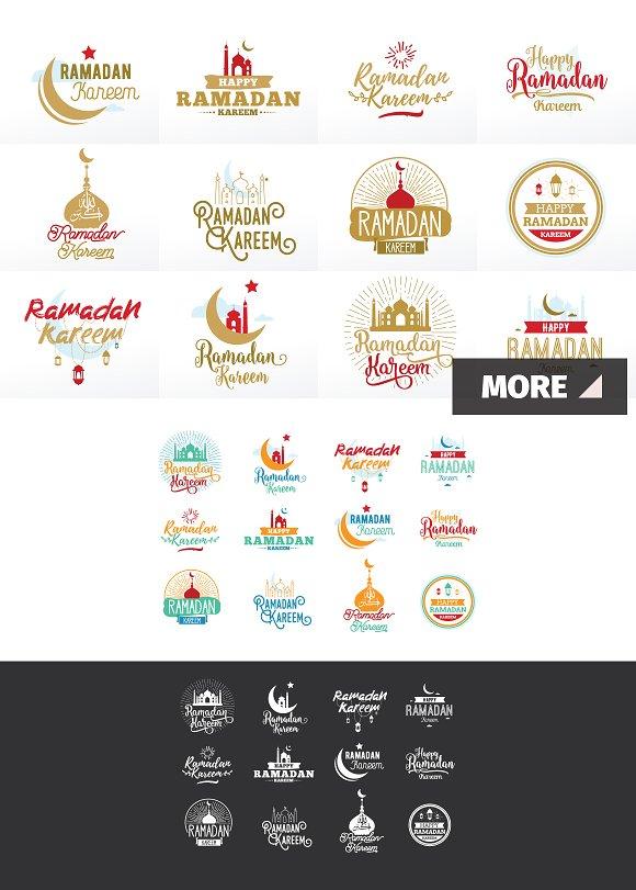 Ramadan kareem. Typographic set. - Illustrations