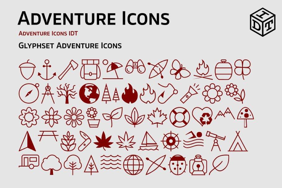 Adventure Icons + Web Font(free)