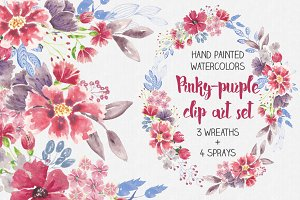 Watercolor clip art: pinky purple