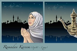 Ramadan kareem pray and fasting