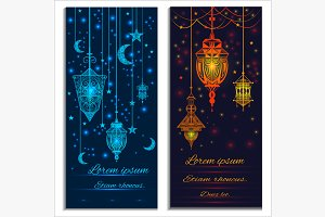 Invitation cards with lights