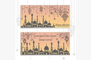 Set ethnic greeting cards