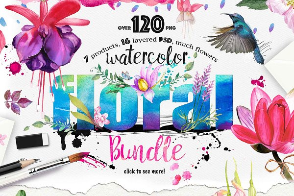 Over 120PNG watercolors