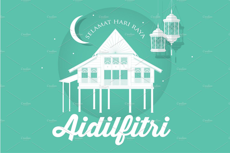 Hari raya kampung template vector illustrations creative market stopboris Images
