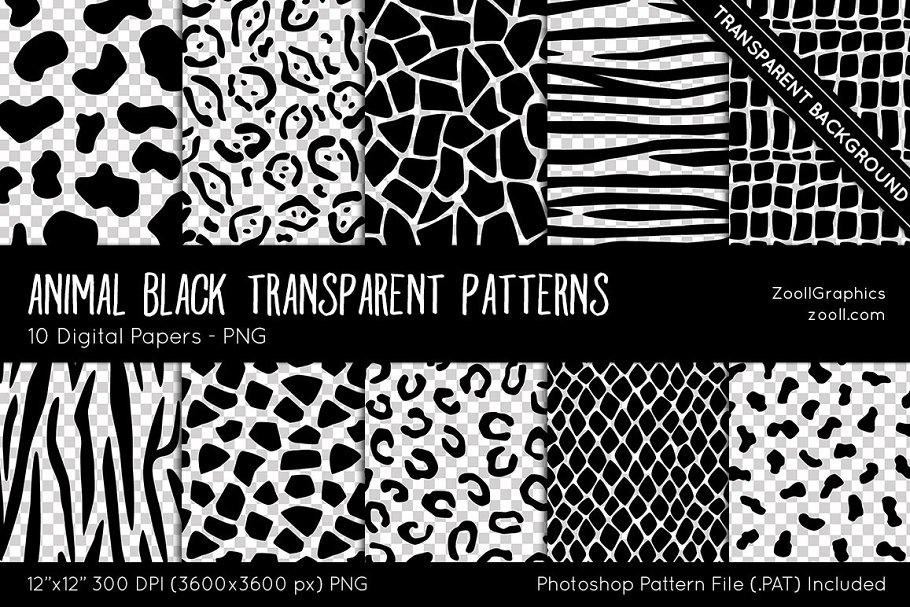 Animal Transparent Digital Papers