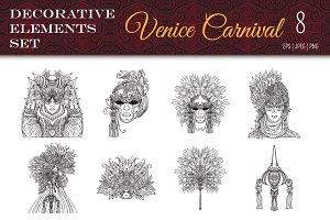 Venetian Carnival Mask Set