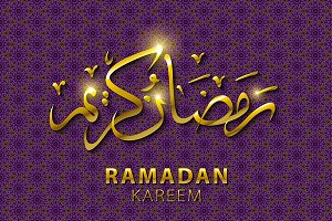 vector ramadan arabic calligraphy