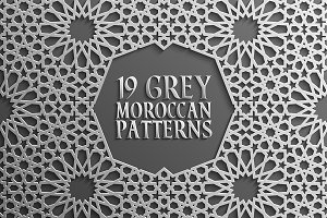 Grey Islamic Seamless Pattern Set 2