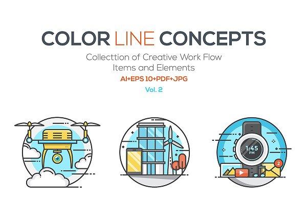 Set of Flat Color Line Concepts