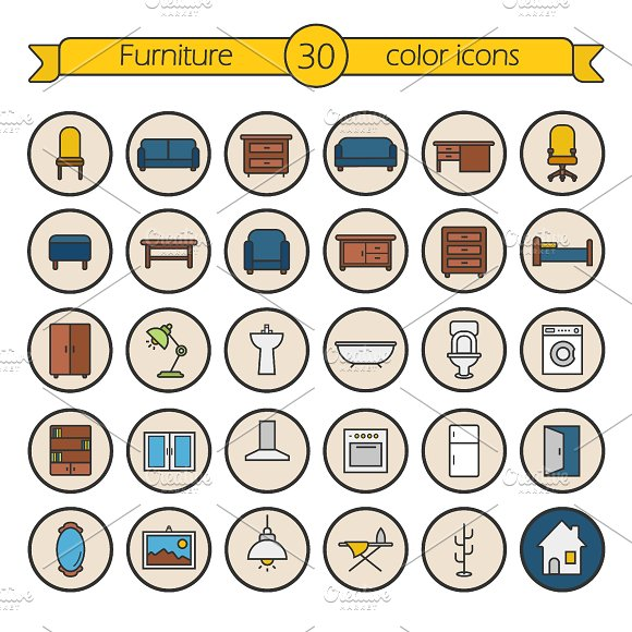 House furniture icons. Vector - Icons