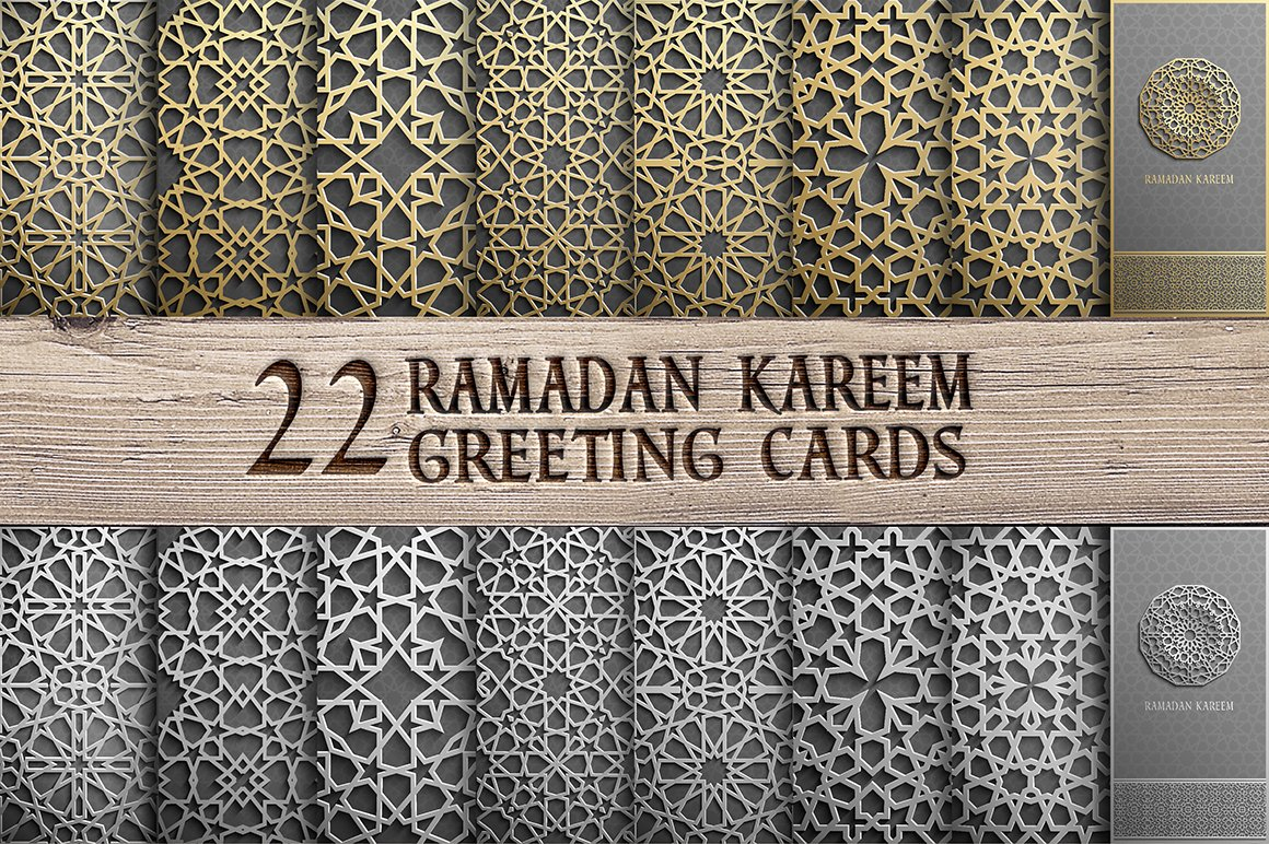 Ramadan Kareem Greeting Cards Set Graphic Patterns Creative Market