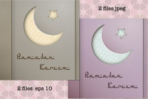 Holy month of Ramadan Kareem