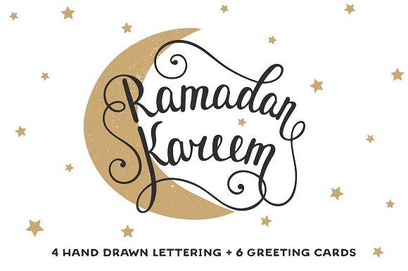 Ramadan Kareem lettering & cards - Illustrations