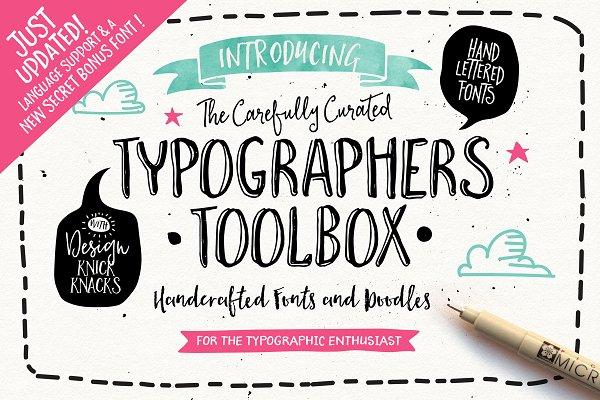 The Typographer's Toolbox
