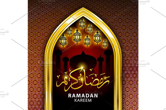 Ramadan Mubarak Greeting Card  in Graphics