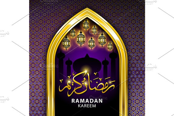 Ramadan Mubarak Greeting Card  in Graphics - product preview 1