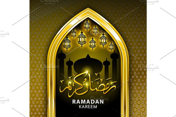 Ramadan Mubarak Greeting Card  in Graphics - product preview 2