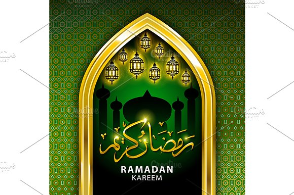 Ramadan Mubarak Greeting Card  in Graphics - product preview 3