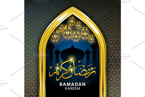 Ramadan Mubarak Greeting Card  in Graphics - product preview 4
