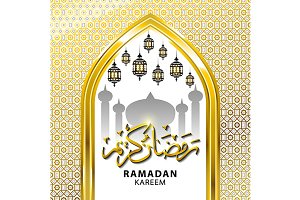 Ramadan Kareem beautiful greeting