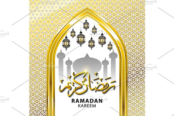 Ramadan Kareem beautiful greeting  in Graphics