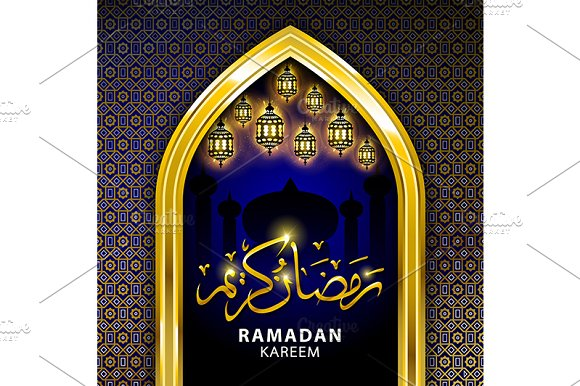 Ramadan Kareem beautiful greeting  in Graphics - product preview 1
