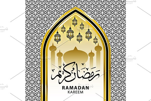 Ramadan graphic background. in Graphics