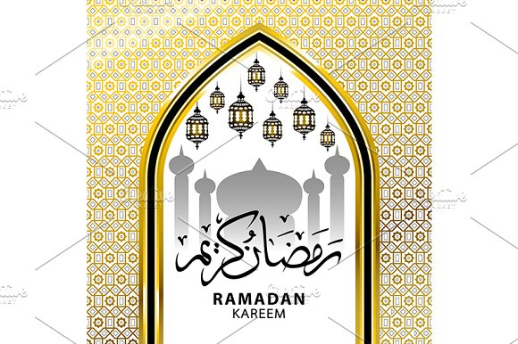 Ramadan graphic background. in Graphics - product preview 1