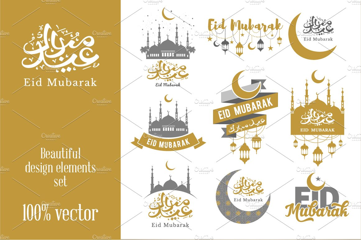 Eid mubarak Photos Graphics Fonts Themes Templates Creative – Eid Card Templates