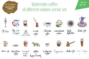 Watercolor coffee-2 vector set