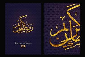 Ramadan Careem - arabic calligraphy