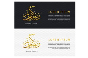 web banners for ramadan kareem